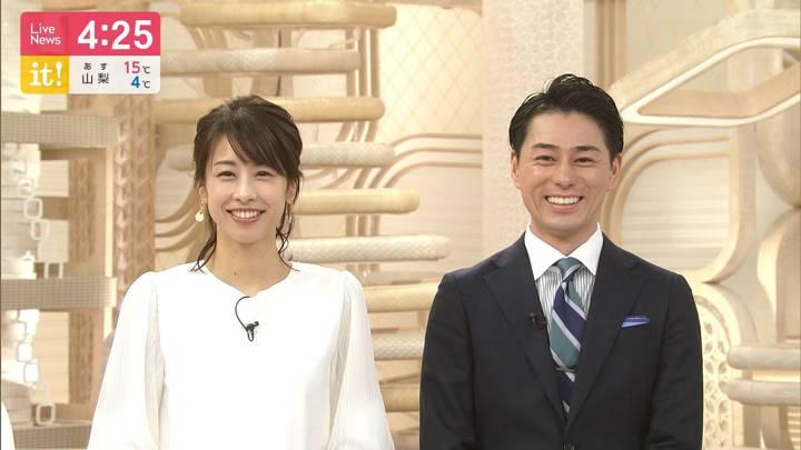 2020年03月23日加藤綾子の画像01枚目