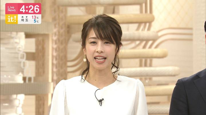 2020年03月23日加藤綾子の画像02枚目
