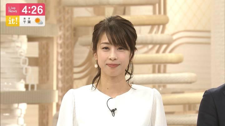 2020年03月23日加藤綾子の画像03枚目