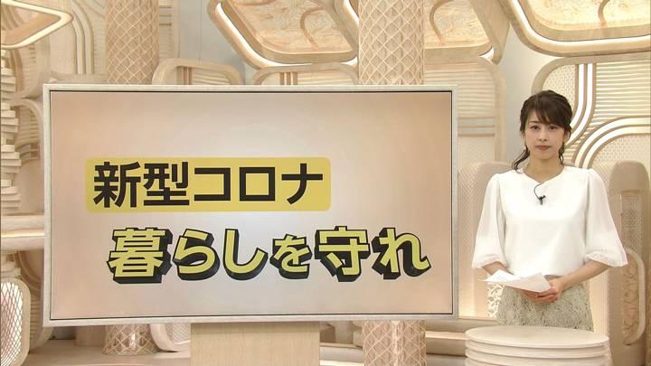 2020年03月23日加藤綾子の画像06枚目