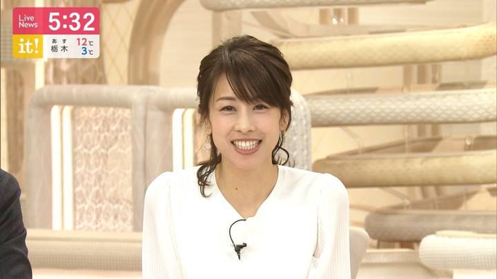 2020年03月23日加藤綾子の画像08枚目
