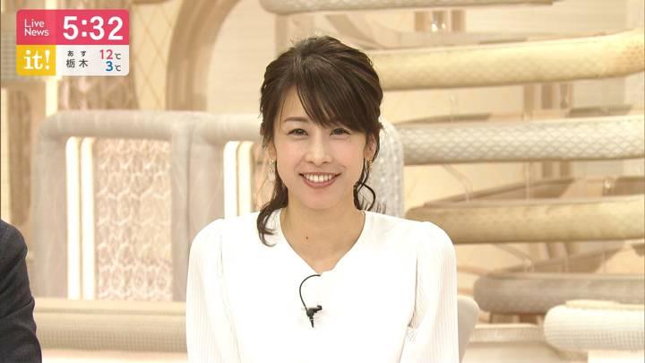 2020年03月23日加藤綾子の画像09枚目