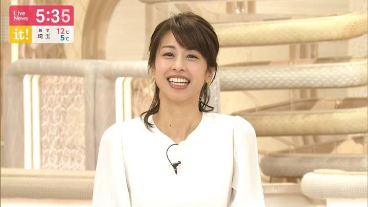 2020年03月23日加藤綾子の画像10枚目