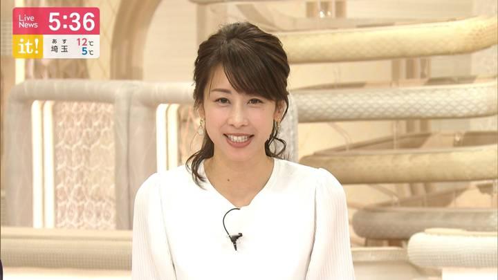 2020年03月23日加藤綾子の画像11枚目
