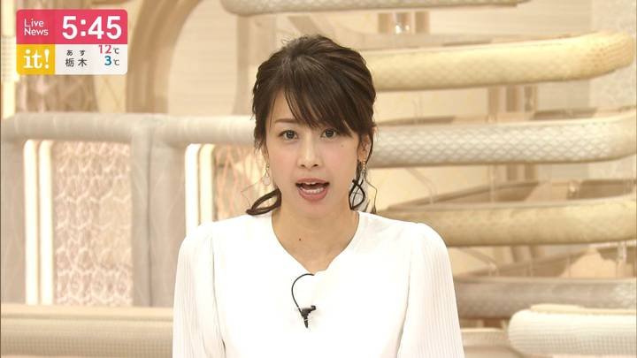 2020年03月23日加藤綾子の画像12枚目