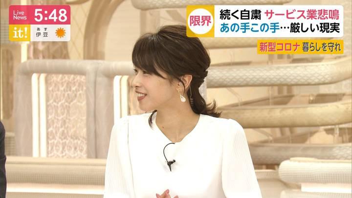 2020年03月23日加藤綾子の画像13枚目