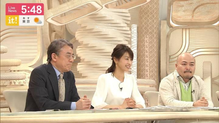 2020年03月23日加藤綾子の画像14枚目