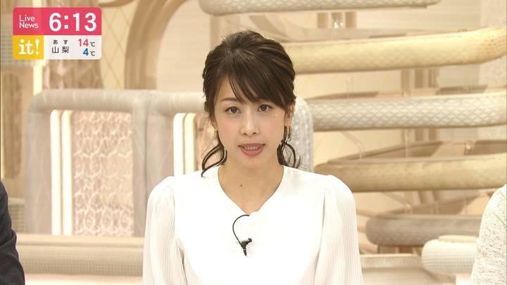 2020年03月23日加藤綾子の画像16枚目