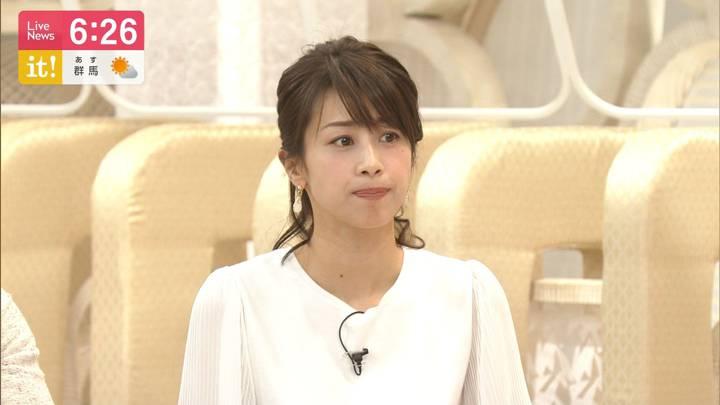 2020年03月23日加藤綾子の画像18枚目