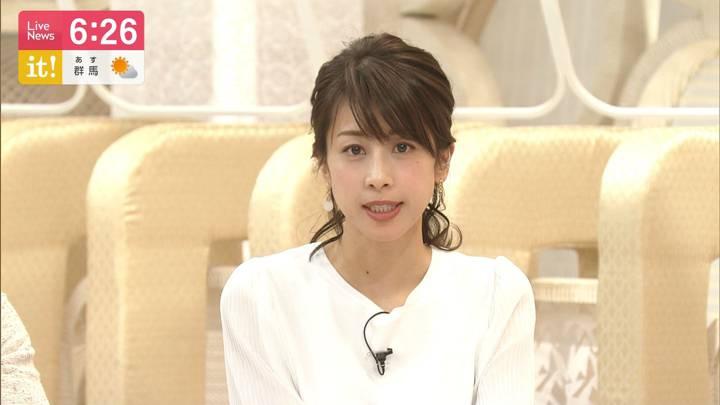 2020年03月23日加藤綾子の画像19枚目