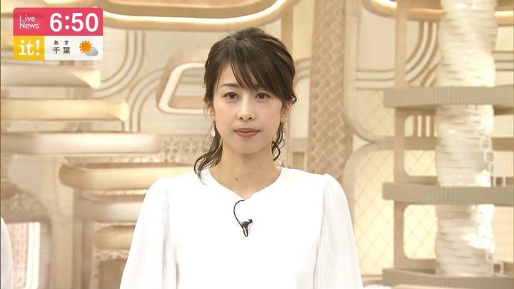 2020年03月23日加藤綾子の画像20枚目