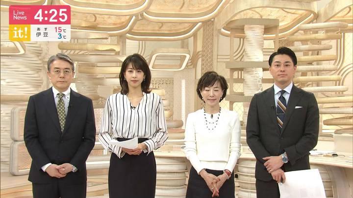 2020年03月24日加藤綾子の画像01枚目