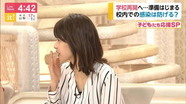 2020年03月24日加藤綾子の画像03枚目