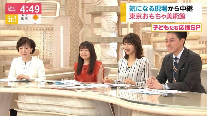 2020年03月24日加藤綾子の画像04枚目