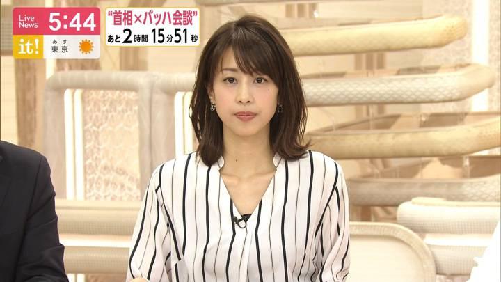 2020年03月24日加藤綾子の画像09枚目