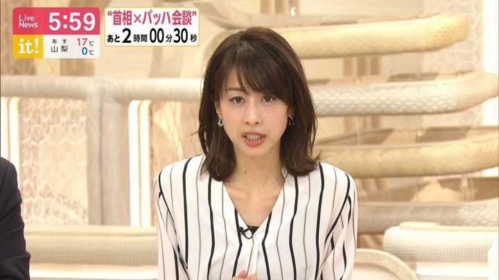 2020年03月24日加藤綾子の画像10枚目