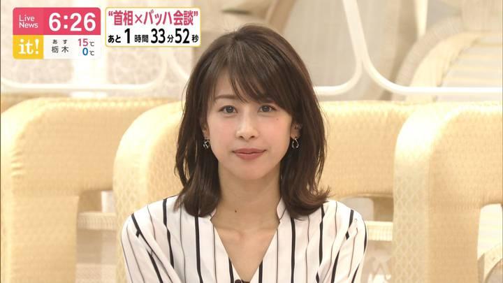2020年03月24日加藤綾子の画像12枚目