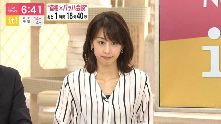 2020年03月24日加藤綾子の画像13枚目