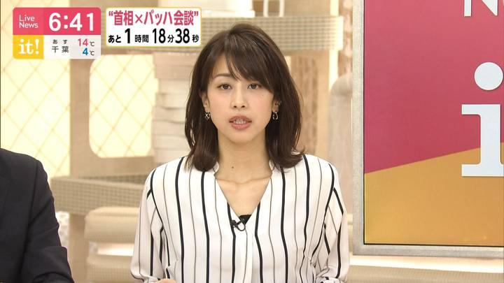 2020年03月24日加藤綾子の画像14枚目
