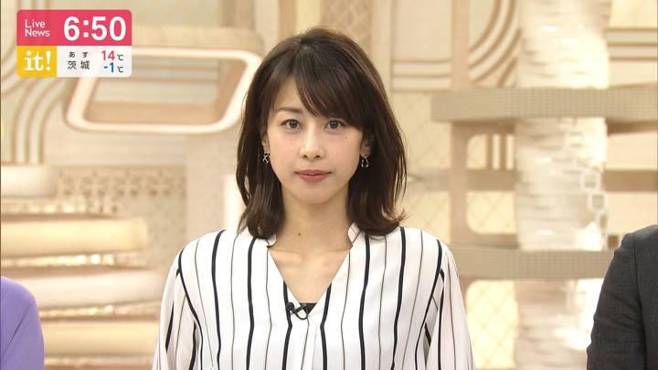 2020年03月24日加藤綾子の画像16枚目