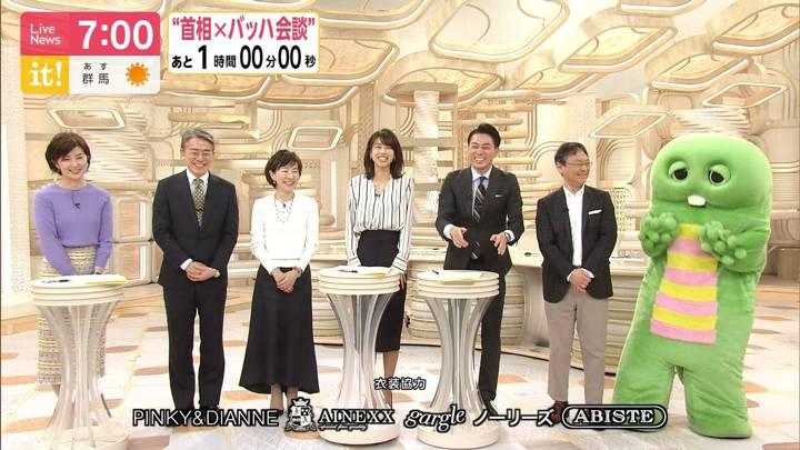 2020年03月24日加藤綾子の画像17枚目