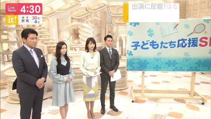 2020年03月25日加藤綾子の画像01枚目