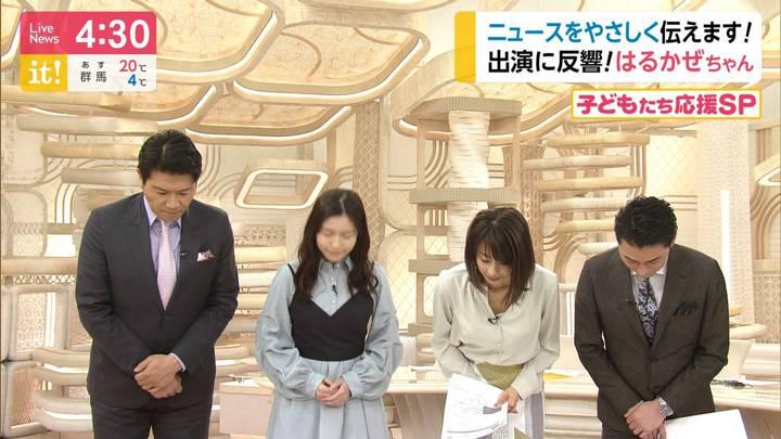 2020年03月25日加藤綾子の画像02枚目