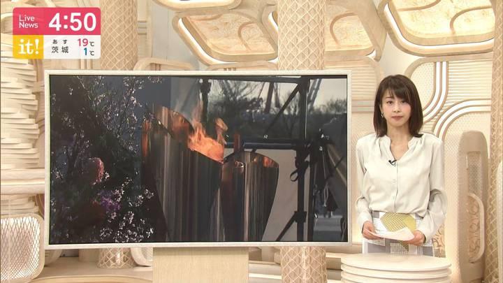 2020年03月25日加藤綾子の画像06枚目
