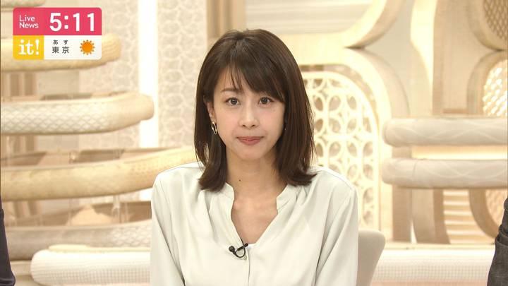 2020年03月25日加藤綾子の画像12枚目