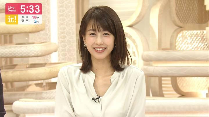 2020年03月25日加藤綾子の画像13枚目
