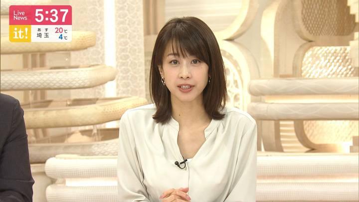 2020年03月25日加藤綾子の画像14枚目