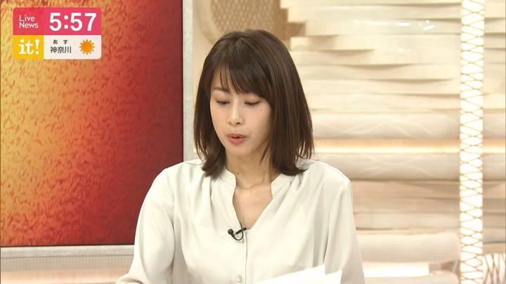 2020年03月25日加藤綾子の画像17枚目
