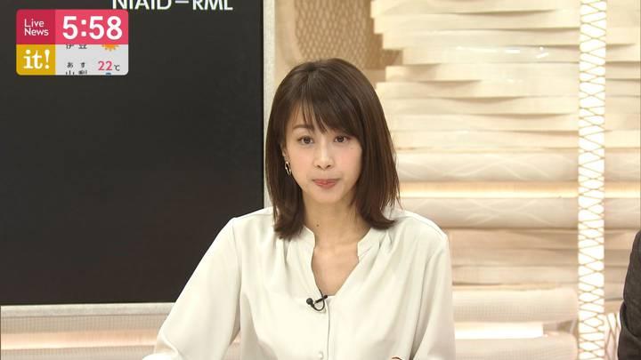 2020年03月25日加藤綾子の画像18枚目