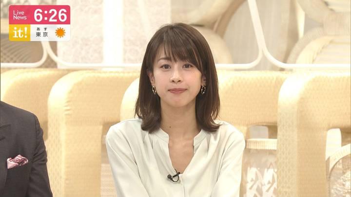2020年03月25日加藤綾子の画像20枚目