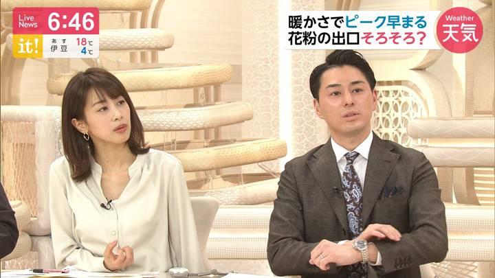 2020年03月25日加藤綾子の画像21枚目