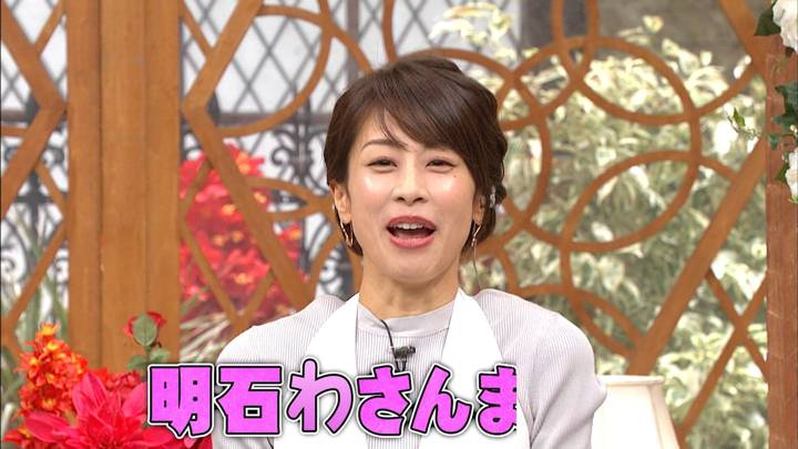 2020年03月25日加藤綾子の画像27枚目