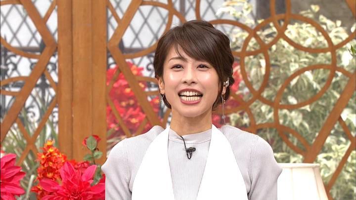 2020年03月25日加藤綾子の画像29枚目