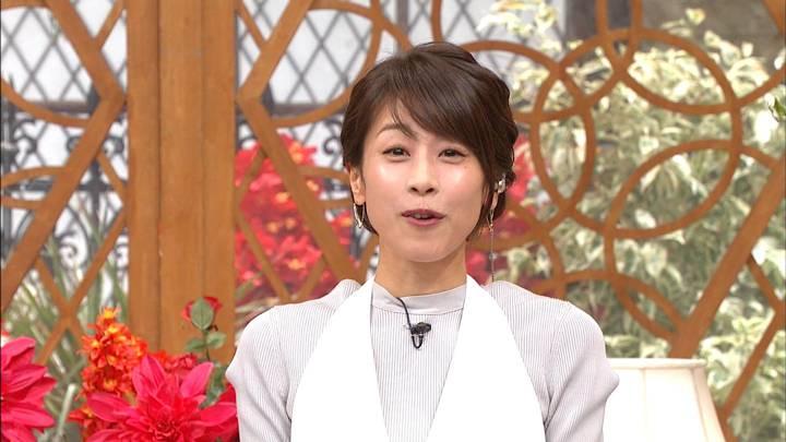 2020年03月25日加藤綾子の画像30枚目