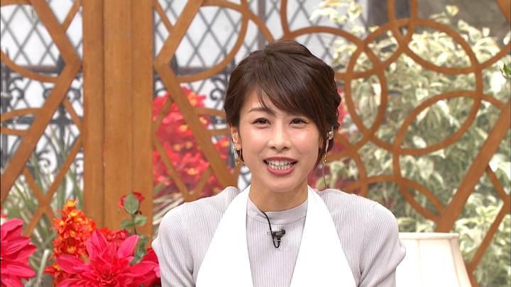 2020年03月25日加藤綾子の画像31枚目