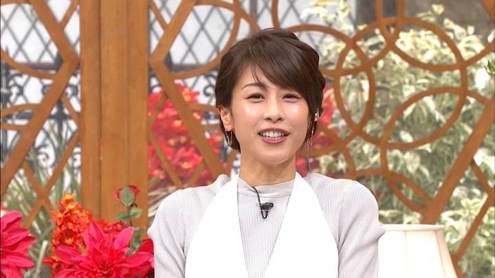 2020年03月25日加藤綾子の画像32枚目
