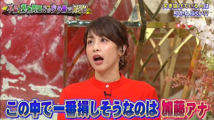 2020年03月25日加藤綾子の画像39枚目