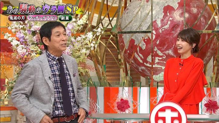 2020年03月25日加藤綾子の画像40枚目