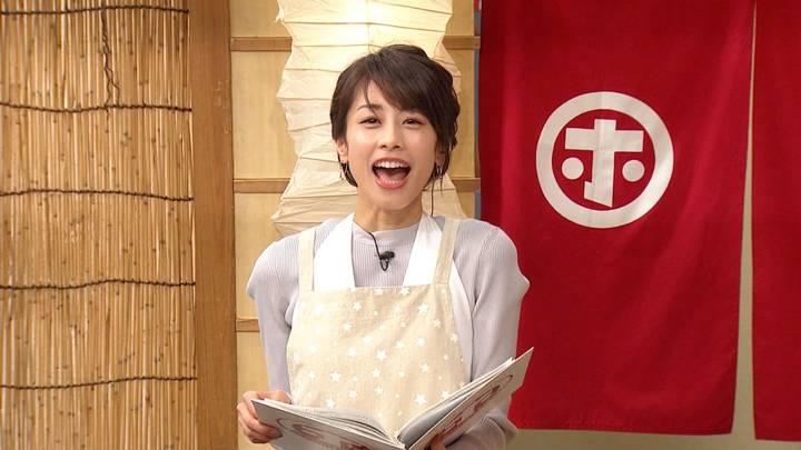 2020年03月25日加藤綾子の画像45枚目