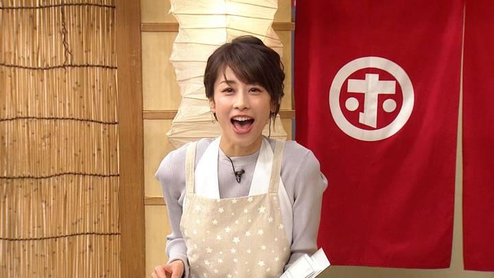 2020年03月25日加藤綾子の画像47枚目