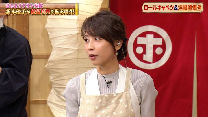 2020年03月25日加藤綾子の画像52枚目