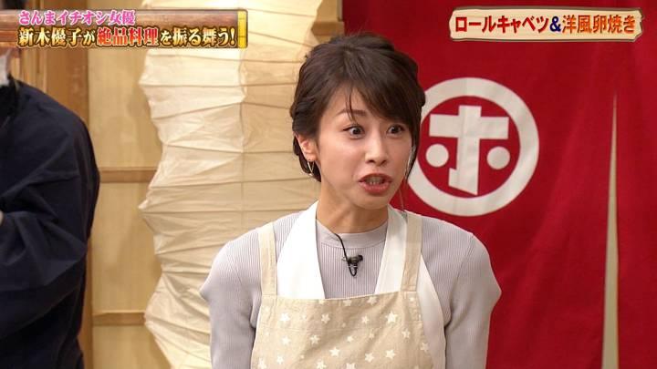 2020年03月25日加藤綾子の画像53枚目