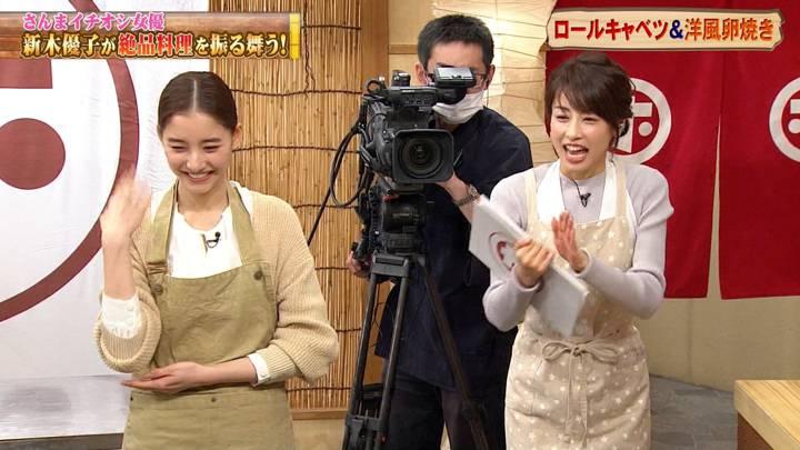 2020年03月25日加藤綾子の画像54枚目