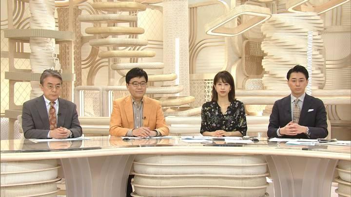 2020年03月27日加藤綾子の画像01枚目