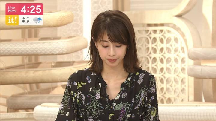 2020年03月27日加藤綾子の画像03枚目
