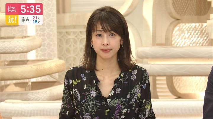 2020年03月27日加藤綾子の画像12枚目